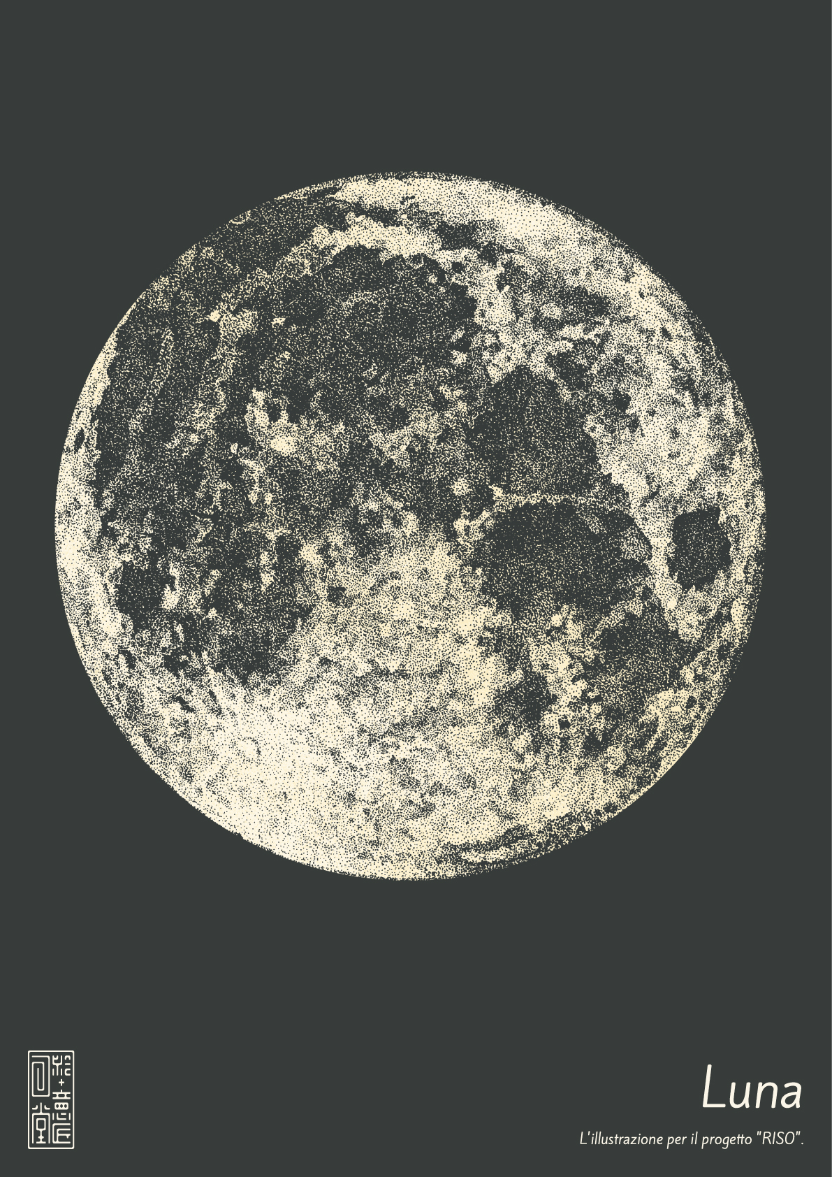 ポスター「月」