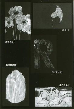 「Black&White」part 1