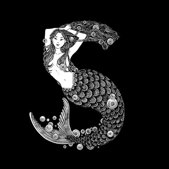 S is for Siren
