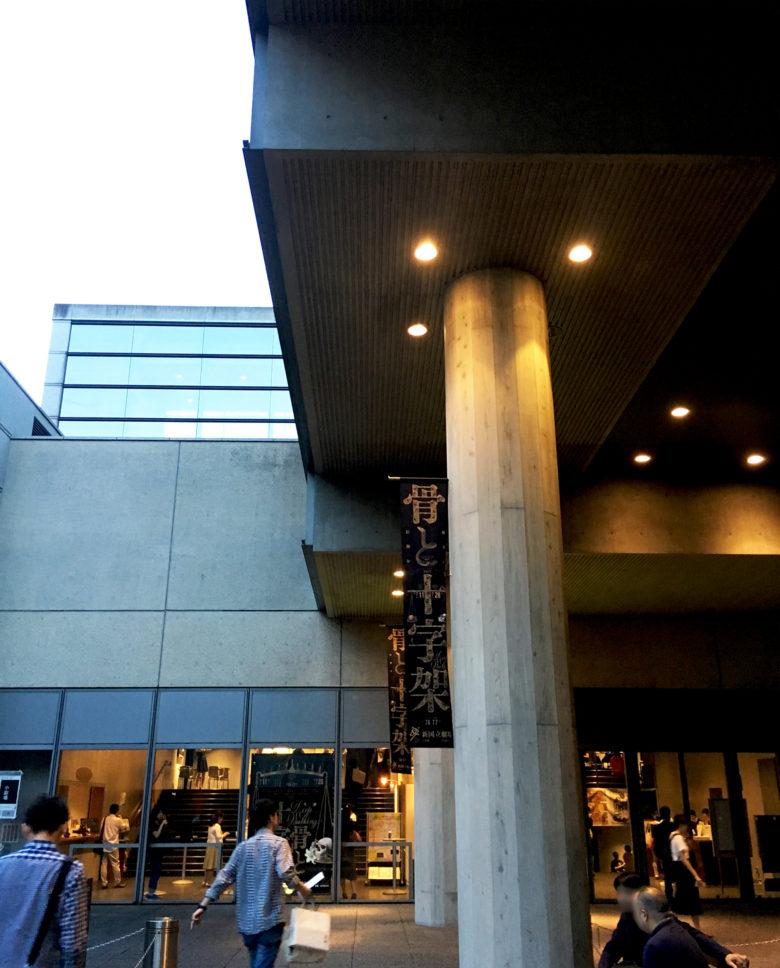 『骨と十字架』 公演期間中の劇場の外の様子